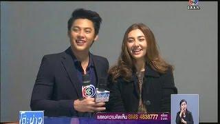 getlinkyoutube.com-2014.10.9 โต๊ะข่าวบันเทิง - หมาก & เบลล่า ถ่าย MV เพลงละคร ภพรัก (Pob Rak)