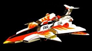 getlinkyoutube.com-Ultraman Mebius Gun Phoenix ウルトラマン メビウス ガンフェニックス TVカラーver レビュー