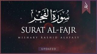 Surat Al-Fajr (The Dawn) | Mishary Rashid Alafasy | مشاري بن راشد العفاسي | سورة الفجر width=
