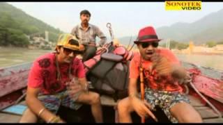 Star Baba De Bhole | स्टार बना दे भोले | M D & K D | Haryanvi Shiv Bhajan