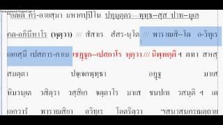getlinkyoutube.com-๐๑ ภาค ๔ เรื่อง พระมหากัปปินะ ตอน ๑ 2014 08 22