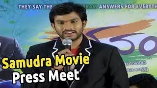 getlinkyoutube.com-Samudra Movie Press Meet