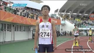 getlinkyoutube.com-2015전국대회 육상이규형선수 400mR