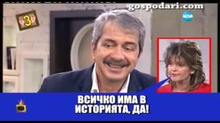 Скандал в ефир заради поклонение на гроба на Тодор Живков