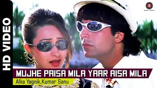 getlinkyoutube.com-Mujhe Paisa Mila Full Video | Lahu Ke Do Rang (1997) | Akshay Kumar & Karishma Kapoor