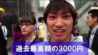 getlinkyoutube.com-【時給○万円!】女性限定「殴られ屋」in渋谷【GWSP】