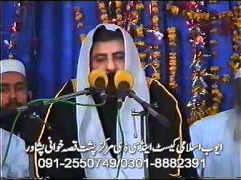 QARI RAFAT HUSSAIN SURAH QAMAR