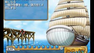 getlinkyoutube.com-Whitebeard 0 Stamina Island (Whitebeard Ship)