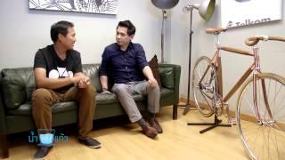 getlinkyoutube.com-จักรยานบันดาลใจ_น้ำครึ่งแก้ว