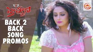 Brahmana Back to Back Song Promos - Upendra, Saloni Aswani & Ragini Dwivedi || Srinivas Raju