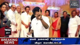 Kaala dialogue Stalin style Madras central gopi WhatsApp Tamil Status