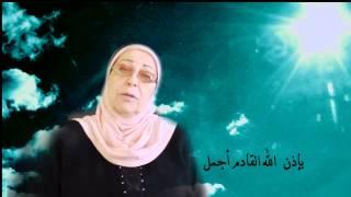 getlinkyoutube.com-جوهرة قائم  ال محمد للوقاية من الأمراض القادمة