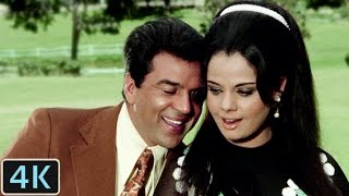 Aaj Mausam Bada Beimaan Hai | Full 4K Video Song | Dharmendra, Mumtaz - Loafer