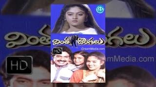 Vinta Dongalu Telugu Full Movie || Rajasekhar, Nadhiya || Kodi Ramakrishna || Chakravarthy