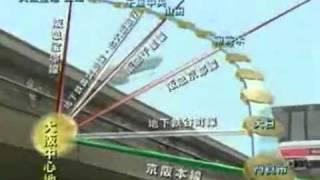 getlinkyoutube.com-鉄道CM集 西日本編