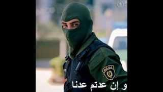 getlinkyoutube.com-استسلام الجيش المغربي في حرب الرمال و انتصار الجيش الجزائري