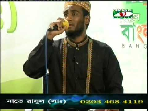 Watch bangla nat a rasul (sw) by: B Ahmed & A kamal,part 2