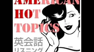 getlinkyoutube.com-【英会話リスニング】フロリダDisney / 日本食 / チップ文化