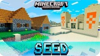 getlinkyoutube.com-Minecraft PE Seeds - Desert Temple, Village and Stronghold! MCPE 1.0 / 0.16.0