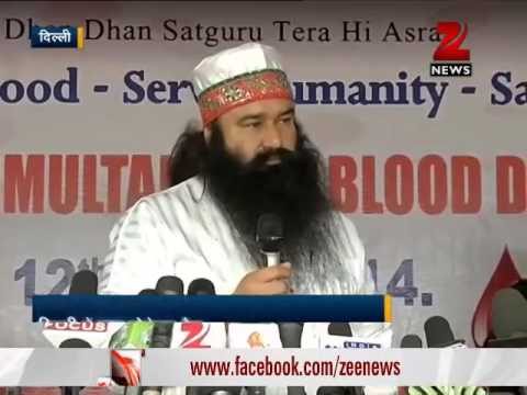 Dera Sacha Sauda organizes blood donation camp: New Delhi