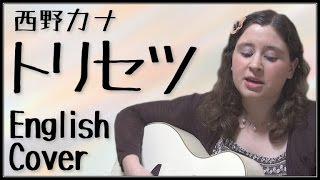 getlinkyoutube.com-西野カナ / トリセツ (English Cover)