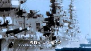 "getlinkyoutube.com-《軍歌》軍艦マーチ(""Gunkan māchi ""~March ""Man-of-War""~) RemakeVer. with Eng/Sub"