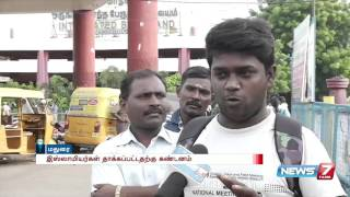 getlinkyoutube.com-Public's opinion on Muslim family thrown out of PVR | News7 Tamil