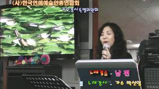 getlinkyoutube.com-남편/최성민(노래강사/박선영)Korean Trot,정통노래교실