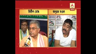 Dilip Ghosh suggests Dhamsa-Madol in Panchayat election in Birbhum, Anubrata counter attac