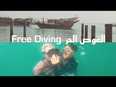 Free diving عمر_يجرب الغوص الحر#