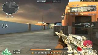 getlinkyoutube.com-CrossFire China : M4A1 - S Jewelry ☆