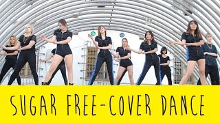 getlinkyoutube.com-Chibi Pop - Sugar Free( 티아라) T-ara Cover Dance