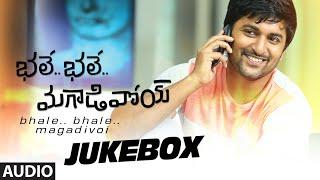 Bhale Bhale Magadivoi Jukebox || Full Audio Songs || Nani, Lavanya Tripathi