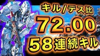 getlinkyoutube.com-【BO3実況】ハセシンのDOM実況 ~キルレ72.00!58連続キル達成!~part125