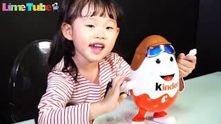 getlinkyoutube.com-라임 자이언트 서프라이즈 에그 M&M 초콜릿 먹방 장난감 놀이 | Giant surprise eggs LimeTube & Toy 라임튜브