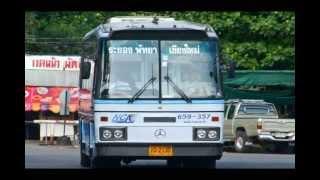 getlinkyoutube.com-Nakhonchaiair slide show 1 นครชัยแอร์ สไลด์โชว์ 1