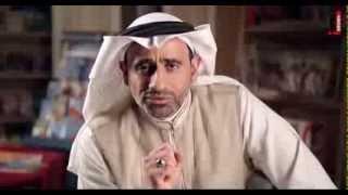 getlinkyoutube.com-#ومحياي مع د.وليد فتيحي - الذكاء العاطفي