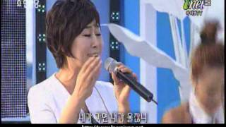 getlinkyoutube.com-사랑아-- 가수 임현정  [쑈 한마당  삼척편 1부] 19 회