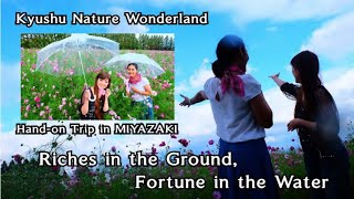 getlinkyoutube.com-ผจญภัยไร้พรมแดน ญี่ปุ่น - มิยาซากิ 6 ตอน Riches in the Ground, Fortune in the Water