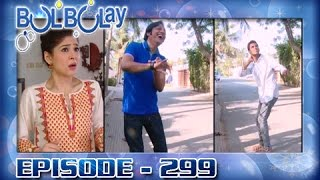 Bulbulay Ep 299 - ARY Digital Drama