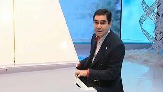 Президент Туркменистана исполнил песню собственного сочинения