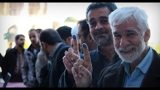 getlinkyoutube.com-پنجره ای رو به خانه پدری جمعه 7 اسفند