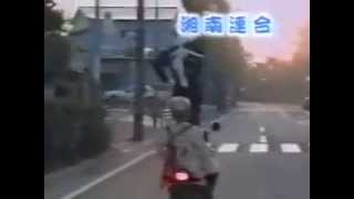 getlinkyoutube.com-暴走族 湘南連合  湘南コール