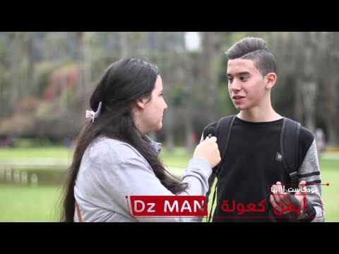 أيمن كعولة DZ MAN في Meet UP اليوتيوبرز الجزائريين DZ YOUTUBERS
