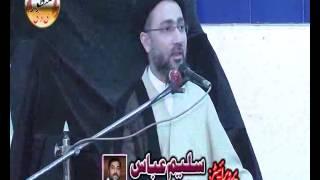 getlinkyoutube.com-Allama Shahenshah Hussain Naqvi biyan Azeem Bisharat  Majlis 5 Khmsa Aug 2016 imam Bargah Mahajreen