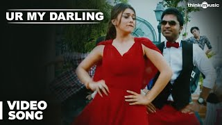 Vaalu Songs | UR My Darling Video Song | STR | Hansika Motwani | Santhanam | Thaman