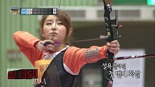 getlinkyoutube.com-【TVPP】Sohyun(4MINUTE) - Idol Archery Match, 소현(포미닛) - 양궁은 질 수 없지! @ Idol Star