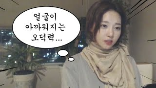 getlinkyoutube.com-임지금★얼굴이 아까워지는 오덕력