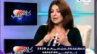 getlinkyoutube.com-د سمر العمريطي فوائد واضرار اللحوم
