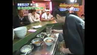 最強ラーメン伝説2009/3/10OA 南東京エリア